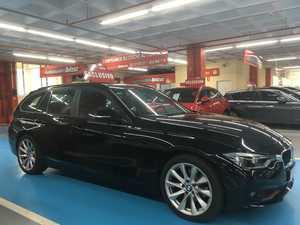 BMW Serie 3 Touring AUT., GPS, 12 MESES DE GARANTIA   - Foto 3
