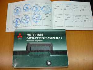 Mitsubishi Montero Sport 2500   - Foto 2