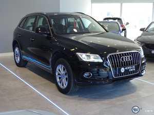 Audi Q5 Advanced Edition   - Foto 2