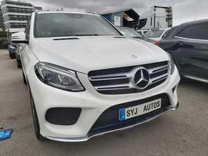 Mercedes Clase GLE 250 d 4MATIC AUT. ADELANTAMOS LA NAVIDAD. PRECIO CHRISTMAS DAYS  - Foto 3